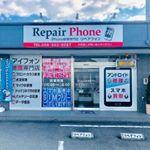 RepairPhone